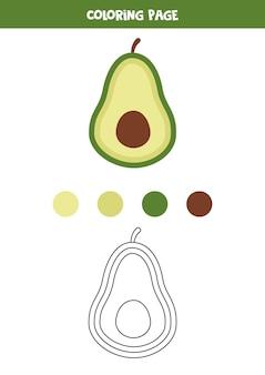 Colore avocado simpatico cartone animato. foglio di lavoro per bambini.