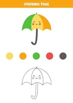 Ombrello simpatico cartone animato di colore. foglio di lavoro per bambini.