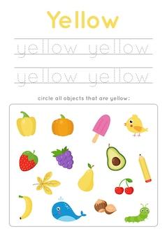 Foglio di lavoro per l'apprendimento del colore per bambini in età prescolare. colore giallo. parola di rintracciamento. pratica di scrittura a mano. trova e cerchia tutti gli oggetti di colore giallo.