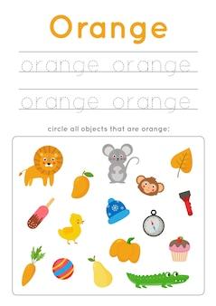 Foglio di lavoro per il riconoscimento del colore per bambini. colore arancione. tracciare le lettere. cerchia tutti gli oggetti arancioni. gioco educativo per bambini in età prescolare.