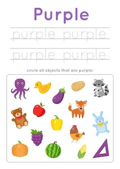 Foglio di lavoro per il riconoscimento del colore per bambini. colore viola. tracciare le lettere. cerchia tutti gli oggetti viola. gioco educativo per bambini in età prescolare.