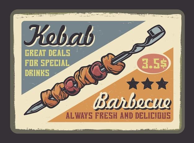 Poster a colori vintage a colori con barbecue. tutti gli elementi e il testo sono in gruppi separati
