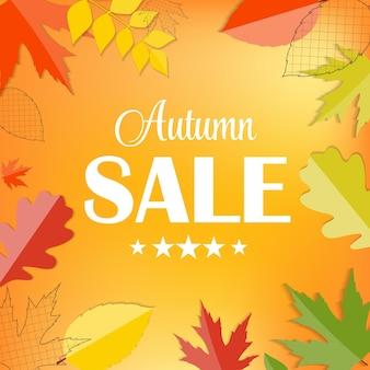 Illustrazione colorata di vettore di concetto di vendita di autunno. eps10