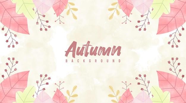 Vettore dell'illustrazione variopinta del fondo dell'acquerello di autunno
