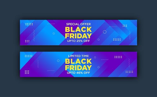 Modello di banner colorato per venerdì nero