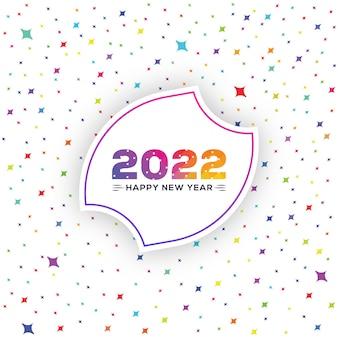 Colorato lampeggiante stella felice anno nuovo 2022 sfondo luminoso minimo sfondo astratto