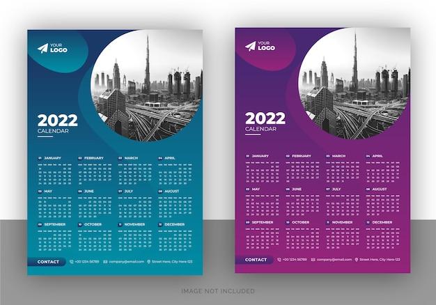 Modello di progettazione di calendario da parete aziendale colorato per il nuovo anno
