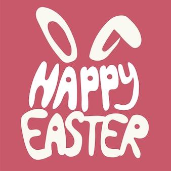 Biglietto di auguri di buona pasqua colorato con coniglio, coniglietto e testo su sfondo rosso