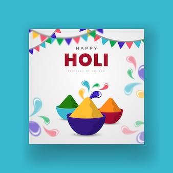 Disegno di banner colorato felice holi con modello di post sui social media