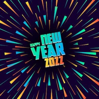 L'esplosione di fuochi d'artificio a gradiente minimo colorato rivela il fondo di happy new year 2022 abstracty