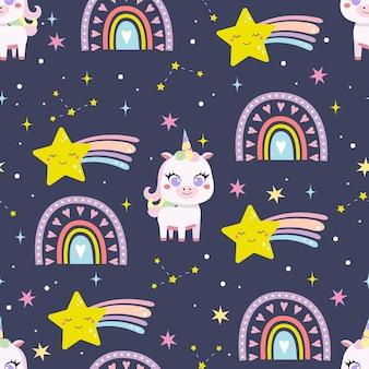 Modello senza cuciture colorato unicorno e arcobaleno per il compleanno