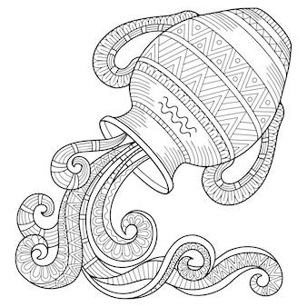Libro da colorare per adulti. silhouette di brocca su sfondo bianco. segno zodiacale acquario