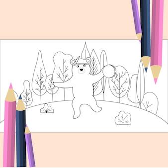 Libro da colorare per bambini in vettoriale. simpatico orso danzante in stile cartone animato. collezione per bambini.