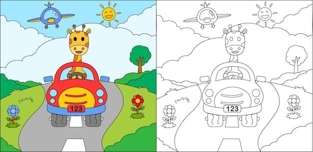 Libro da colorare o pagina da colorare giraffa cartone animato alla guida di una macchina