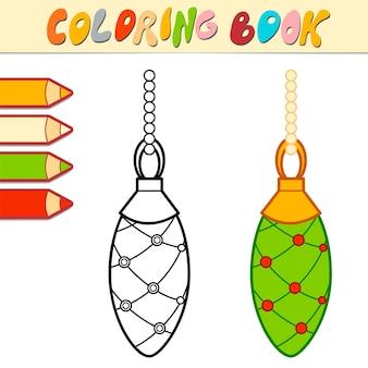 Libro da colorare o pagina da colorare per bambini. illustrazione vettoriale di palla di natale in bianco e nero