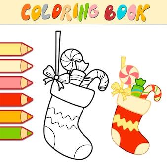 Libro da colorare o pagina da colorare per bambini. calzino di natale in bianco e nero vettoriale