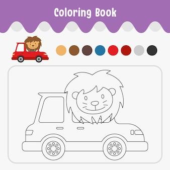 Libro da colorare di foglio di lavoro tema animale carino per l'istruzione