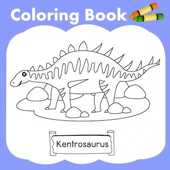 Libro da colorare dinosauro kentrosaurus