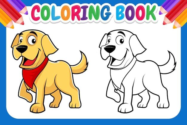 Libro da colorare per bambini. pagina da colorare di cane dei cartoni animati