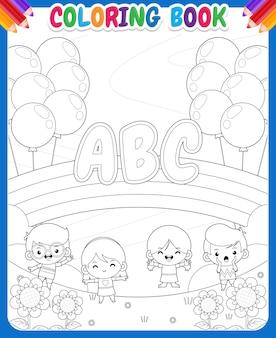 Libro da colorare per bambini. bambini che giocano in giardino con l'arcobaleno