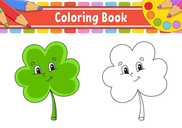 Libro da colorare per bambini. trifoglio.