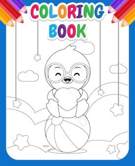 Libro da colorare per bambini. simpatico pinguino felice che tiene il cuore sulla nuvola