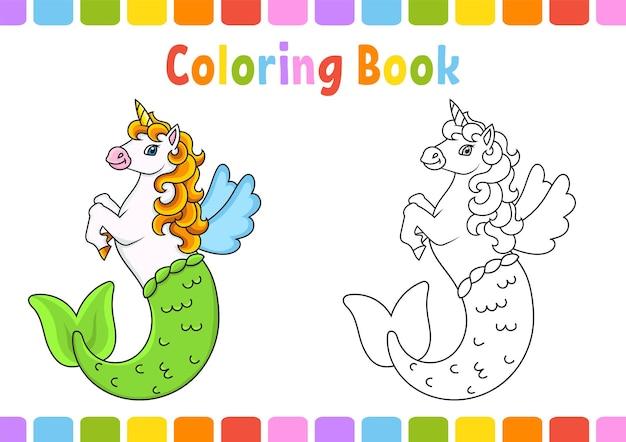 Libro da colorare per bambini simpatico personaggio dei cartoni animati di unicorno sirena