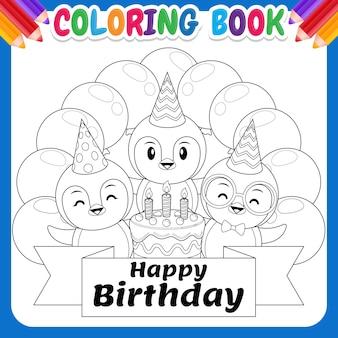 Libro da colorare per bambini. compleanno di pinguino carino con palloncino colorato