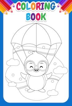 Libro da colorare per bambini. pinguino sveglio che vola con il paracadute