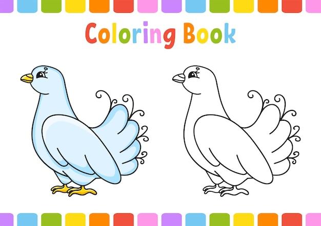 Libro da colorare per bambini colomba