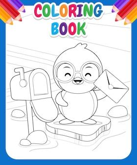 Libro da colorare per bambini. pinguino sveglio felice ha ricevuto una lettera