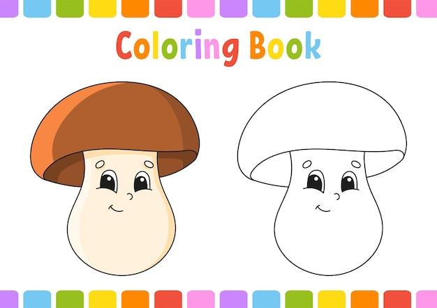Libro da colorare per bambini fungo