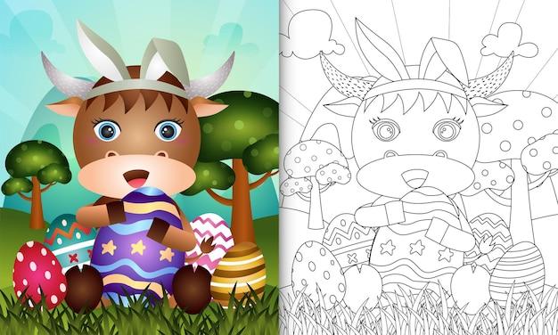 Libro da colorare per bambini a tema pasqua con un simpatico bufalo
