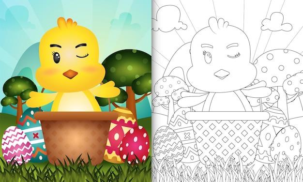 Libro da colorare per bambini a tema felice giorno di pasqua con un simpatico pulcino nell'uovo del secchio