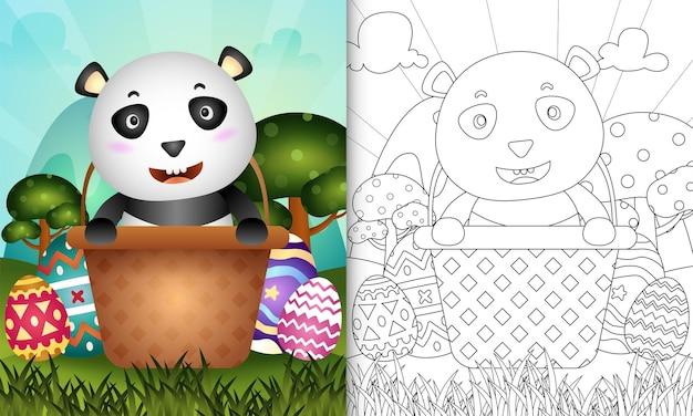 Libro da colorare per bambini a tema felice giorno di pasqua con un simpatico panda nell'uovo del secchio