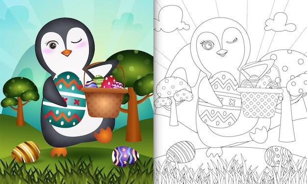 Libro da colorare per bambini a tema felice giorno di pasqua con un simpatico pinguino che tiene l'uovo del secchio e l'uovo di pasqua
