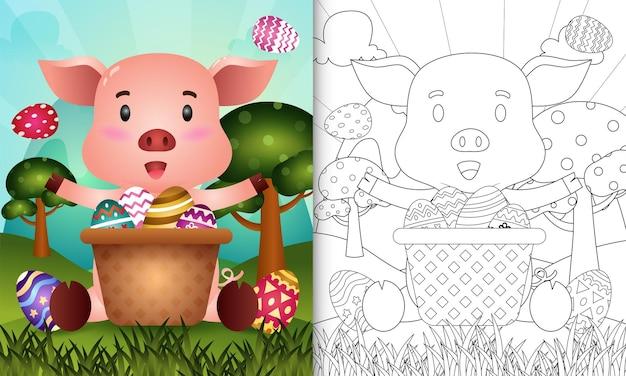 Libro da colorare per bambini a tema felice giorno di pasqua con un simpatico maiale nell'uovo del secchio