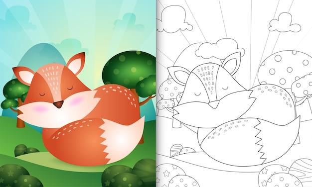Libro da colorare per bambini con un simpatico personaggio di volpe