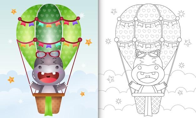 Libro da colorare per bambini con un simpatico ippopotamo in mongolfiera