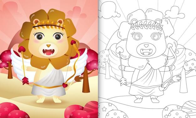 Libro da colorare per bambini con un simpatico angelo leone che usa il costume di cupido a tema san valentino