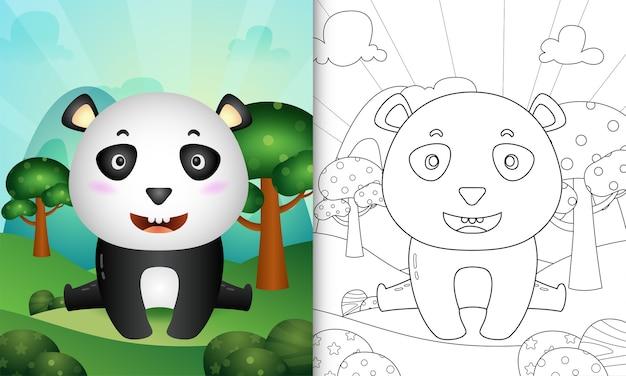 Libro da colorare per bambini con un simpatico personaggio di orso panda