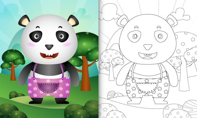 Libro da colorare per bambini con un simpatico personaggio di panda illustrazione