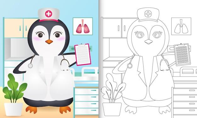 Libro da colorare per bambini con un simpatico personaggio di infermiera pinguino illustrazione