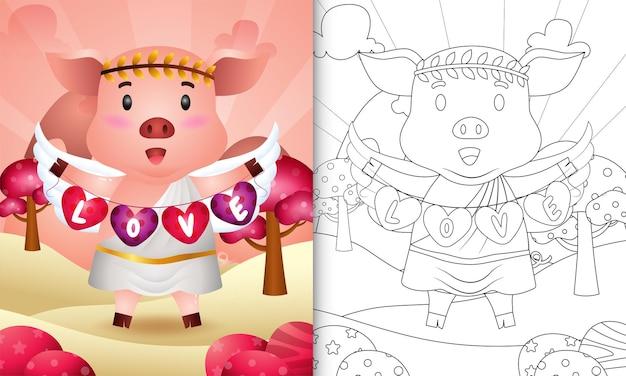 Libro da colorare per bambini con un simpatico angelo maiale che usa il costume di cupido che tiene la bandiera a forma di cuore
