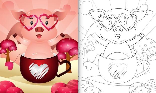 Libro da colorare per bambini con un simpatico maiale nella tazza a tema san valentino