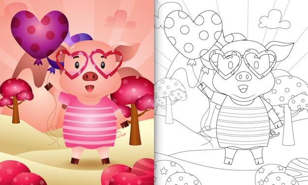 Libro da colorare per bambini con un simpatico maiale con palloncino a tema san valentino