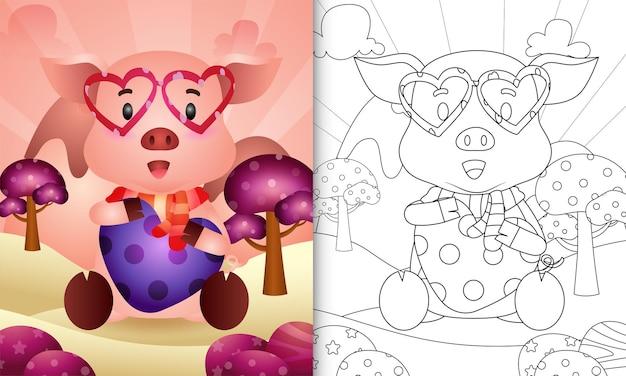 Libro da colorare per bambini con un maiale carino che abbraccia il giorno di san valentino a tema cuore