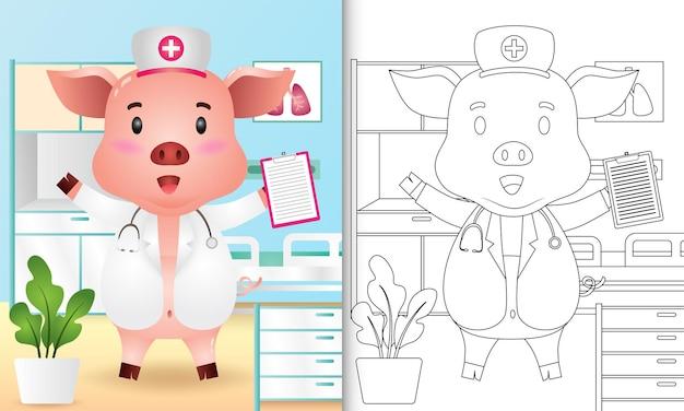 Libro da colorare per bambini con un simpatico personaggio di infermiera di maiale illustrazione