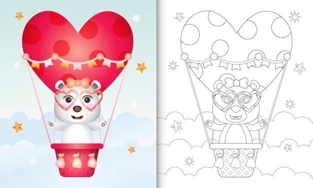 Libro da colorare per bambini con una simpatica femmina di orso polare in mongolfiera a tema san valentino