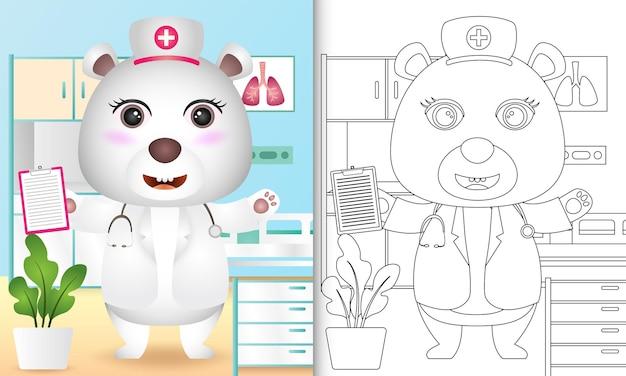 Libro da colorare per bambini con un simpatico personaggio di infermiera orso polare illustrazione